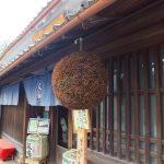 日本酒を造る酒蔵の一日